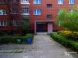 Тольятти, Kulibin blvd., 2: приподъездная территория дома