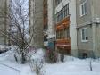 Екатеринбург, ул. Окраинная, 37: приподъездная территория дома
