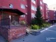 Тольятти, Kulibin blvd., 6А: приподъездная территория дома