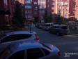 Тольятти, б-р. Кулибина, 6А: условия парковки возле дома