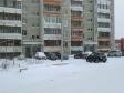 Екатеринбург, ул. Окраинная, 39: условия парковки возле дома