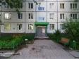 Тольятти, Revolyutsionnaya st., 12: приподъездная территория дома