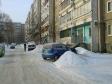 Екатеринбург, Amundsen st., 73: приподъездная территория дома