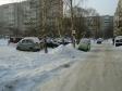 Екатеринбург, Amundsen st., 73: условия парковки возле дома