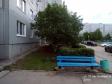 Тольятти, ул. 70 лет Октября, 8: приподъездная территория дома