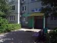 Тольятти, ул. 70 лет Октября, 18: приподъездная территория дома