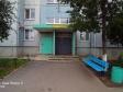 Тольятти, ул. Льва Яшина, 8: приподъездная территория дома