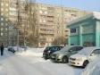 Екатеринбург, Amundsen st., 71: условия парковки возле дома