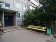 Тольятти, Ryabinoviy blvd., 4: приподъездная территория дома