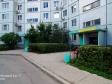 Тольятти, Ryabinoviy blvd., 7: приподъездная территория дома