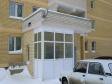 Екатеринбург, ул. Дорожная, 21: приподъездная территория дома