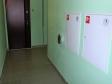 Екатеринбург, Дорожная ул, 19: мнение жильцов о доме
