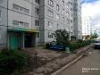 Тольятти, Yuzhnoe road., 35: приподъездная территория дома
