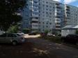 Тольятти, Yuzhnoe road., 39: условия парковки возле дома