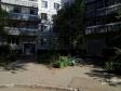 Тольятти, ул. Фрунзе, 17: приподъездная территория дома