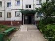 Тольятти, б-р. Буденного, 5: приподъездная территория дома