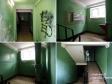 Тольятти, Stepan Razin avenue., 52: о подъездах в доме
