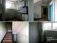 Тольятти, Primorsky blvd., 12: о подъездах в доме