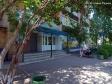 Тольятти, Stepan Razin avenue., 46: приподъездная территория дома