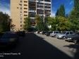 Тольятти, Stepan Razin avenue., 46: условия парковки возле дома