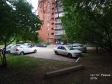Тольятти, Stepan Razin avenue., 50: условия парковки возле дома