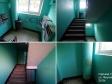 Тольятти, Frunze st., 15: о подъездах в доме