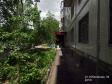 Тольятти, Yubileynaya st., 39: приподъездная территория дома