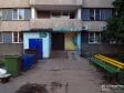 Тольятти, ул. Юбилейная, 49: приподъездная территория дома