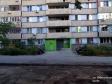 Тольятти, Yubileynaya st., 61: приподъездная территория дома