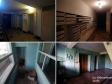 Тольятти, Yubileynaya st., 61: о подъездах в доме