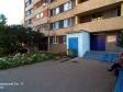 Тольятти, Primorsky blvd., 11: приподъездная территория дома