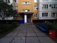 Тольятти, Primorsky blvd., 19: приподъездная территория дома