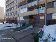 Тольятти, Stepan Razin avenue., 34: приподъездная территория дома