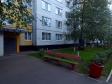 Тольятти, Yubileynaya st., 65: приподъездная территория дома