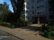 Тольятти, Yubileynaya st., 79: приподъездная территория дома