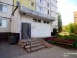 Тольятти, Yubileynaya st., 83: приподъездная территория дома
