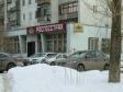 Екатеринбург, Bratskaya st., 18: о доме