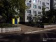 Тольятти, Stepan Razin avenue., 72: приподъездная территория дома