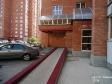 Тольятти, Stepan Razin avenue., 84: приподъездная территория дома
