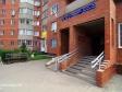 Тольятти, ул. Спортивная, 4Б: приподъездная территория дома