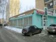 Екатеринбург, Bratskaya st., 12: о доме