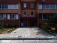 Тольятти, Frunze st., 6Б: приподъездная территория дома
