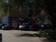Тольятти, Frunze st., 8А: условия парковки возле дома