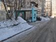 Екатеринбург, ул. Академика Постовского, 12: приподъездная территория дома