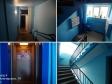 Тольятти, б-р. Луначарского, 16: о подъездах в доме