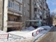 Екатеринбург, ул. Амундсена, 69: приподъездная территория дома