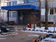 Тольятти, Lunacharsky blvd., 6: приподъездная территория дома