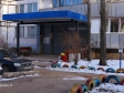 Тольятти, б-р. Луначарского, 6: приподъездная территория дома