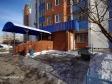 Тольятти, ул. 70 лет Октября, 52: приподъездная территория дома