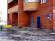 Тольятти, ул. 70 лет Октября, 54: приподъездная территория дома